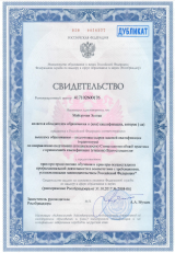 СертификатСерт